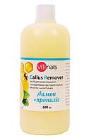 Каллус ремувер для педикюра VITInails лимон + прополис, 500 мл