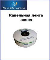 Капельная лента GREEN LINE 8 mills 10,15,30 см (1000м бухта)