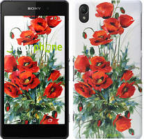 """Чехол на Sony Xperia E5 Маки """"523c-458"""""""