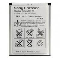 Аккумулятор Sony Ericsson BST-33 (900 / 950 mAh)
