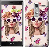 """Чехол на LG Zero Девушка с цветами v2 """"3569u-476"""""""