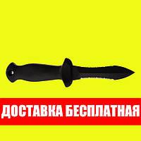 Нож для подводной охоты Sargan Тургояк-Стропорез Mini; чернёный сарган