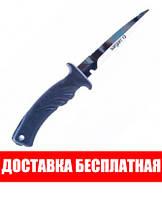 Нож для подводной охоты Sargan Дерсу Узала; зеркальный сарган