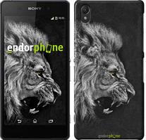 "Чехол на Sony Xperia E5 Лев ""1080c-458"""