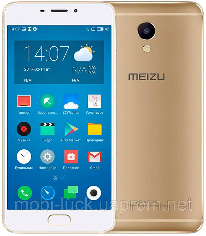 Оригинальный смартфон Meizu M5 NOTE 5,5 дюйма, 2 сим,16 Гб,13 Мп,8 ядер.