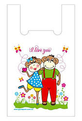 Пакеты майка 30*50 I love you, GoodPack