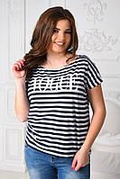 Стильная футболка Vogue с принтом-полоска, декорировано накатом на груди.