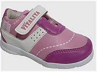 Детские кроссовки розовые для девочки VITALIYA, размеры 23-36