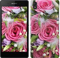 """Чехол на Sony Xperia E5 Нежность """"2916c-458"""""""