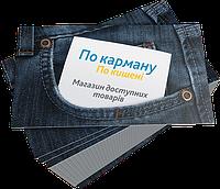 Эконом визитки СУПЕР качества