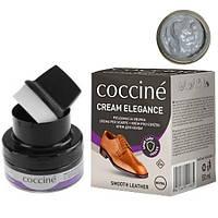Крем для обуви Coccine Cream Elegance 50 ml светло-серый