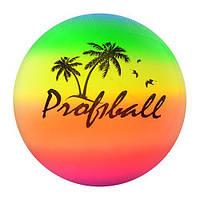 Мяч детский MS 0008, 9 дюймов, радуга волейбол, ПВХ, 100 г