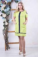 Платье с прорезями на плечах Владлена р 50,52,54,56