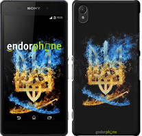 "Чехол на Sony Xperia E5 Герб ""1635c-458"""