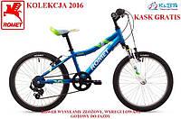 "Велосипед детский Romet Kids 20"" Shimano + Каска, фото 1"