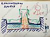 Комплект ALIPAI ПВХ - Ворот для крепления кровельного аэратора Alipai 110 к ПВХ мембране (Финляндия), фото 5