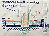 Комплект ALIPAI ПВХ - Ворот для крепления кровельного аэратора Alipai 110 к ПВХ мембране (Финляндия), фото 6