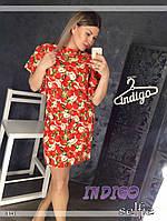 """Платье женское красивое больших размеров летнее """"Яблочки"""""""