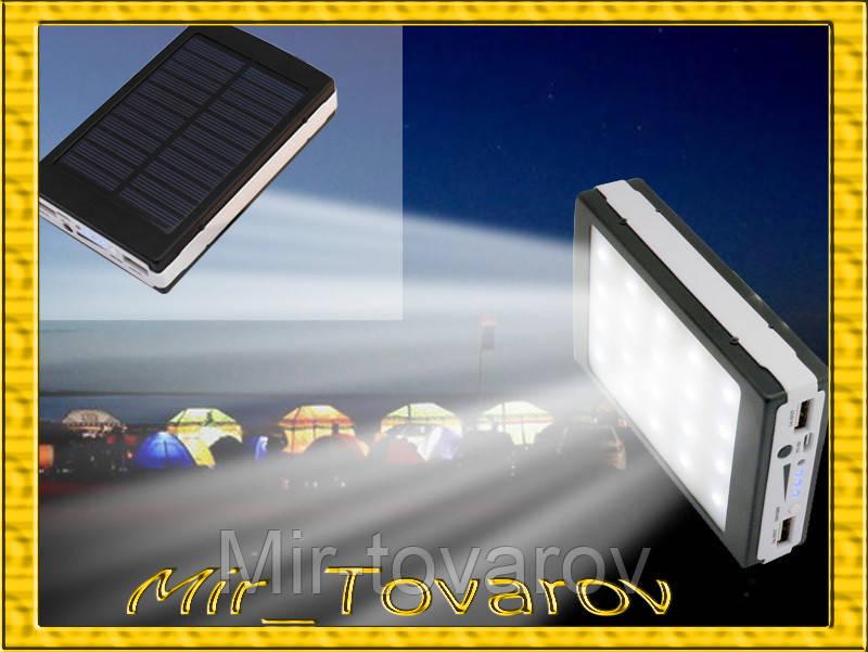 Солнечное зарядное устройство Power Bank 15000 mAh с фонариком