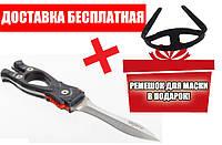 Нож для подводной охоты Sargan Сталкер-Стропорез Z1; зеркальный сарган