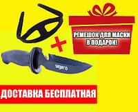 Нож для подводной охоты Sargan Ирень; чернёный сарган