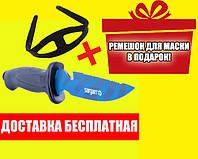 Нож для подводной охоты Sargan Ирень; камуфляж сарган