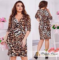 Модное женское платье батал, леопардовый принт