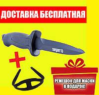 Нож для подводной охоты Sargan Балтым; чернёный сарган