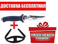 Нож для подводной охоты Sargan Ирень; зеркальный сарган