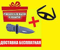 Нож для подводной охоты Sargan Душман; чернёный сарган