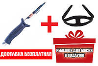 Нож для подводной охоты Sargan Алдан сарган