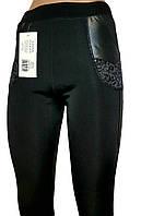 Модельные тёплые брюки лосины