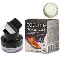 Крем для обуви Coccine Cream Elegance 50 ml белый