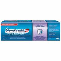 Зубная паста BLEND-A-MED 100 мл Pro Expert Защита от эрозии эмали Мята