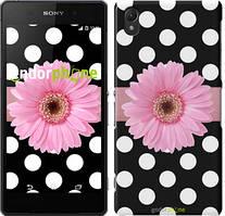 """Чехол на Sony Xperia E5 Горошек 2 """"2147c-458"""""""