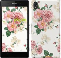 """Чехол на Sony Xperia E5 цветочные обои v1 """"2293c-458"""""""