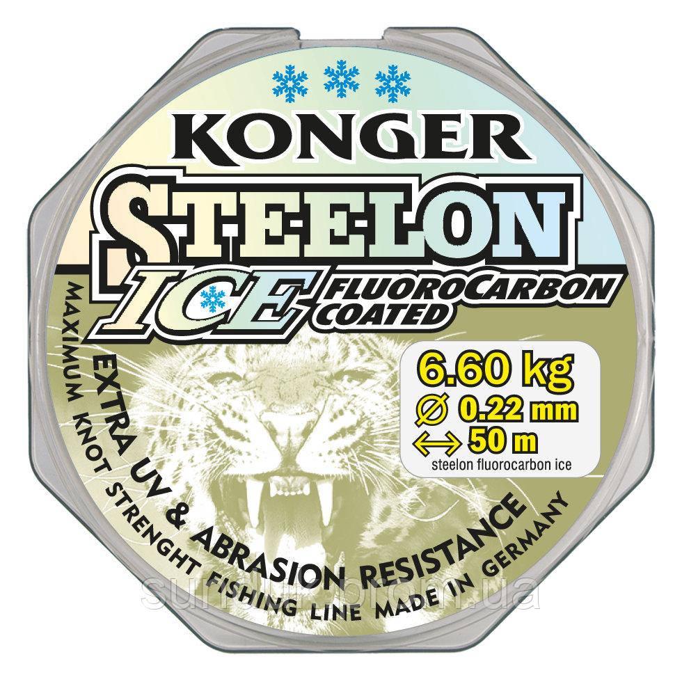 Леска Konger Steelon FC Ice 50m (0.14 мм)
