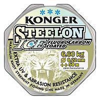 Леска Konger Steelon FC Ice 50m (0.12 мм)