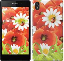 """Чехол на Sony Xperia E5 Красные маки """"1583c-458"""""""