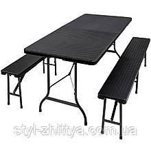 Набір розкладних меблів для кемпінгу Стіл 1,8м + 2 лавки