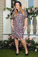Платье батальное 2185 сине розовое