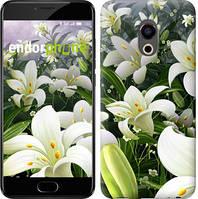 """Чохол на Meizu Pro 6 Plus Білі лілії """"2686u-678"""""""