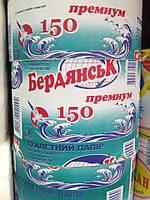 Туалетная бумага Бердянск 150м