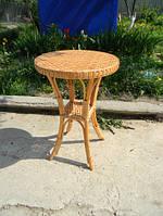 Стол плетеный из лозы круглый журнальный D600мм
