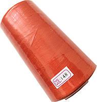 """Нитки швейные, конусные  ТМ """"KIWI"""" №40/2 ярко-оранжевый, 100% полиэстер,  4000 ярдов в бобине"""