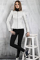 Женская куртка Bebless  46