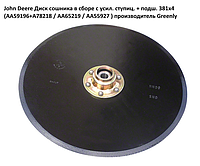 Диск John Deere AA65219