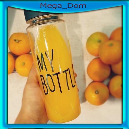 Спортивная бутылка для напитков MY BOTTLE + ЧЕХОЛ! - mega_dom в Одессе