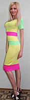 Платье яркое летнее желтое, фото 1
