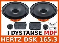 Система HERTZ DSK 165.3 160ВТ!
